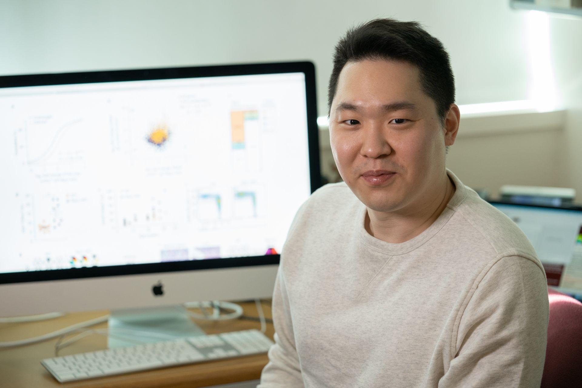 Hyunjin Kim, PhD