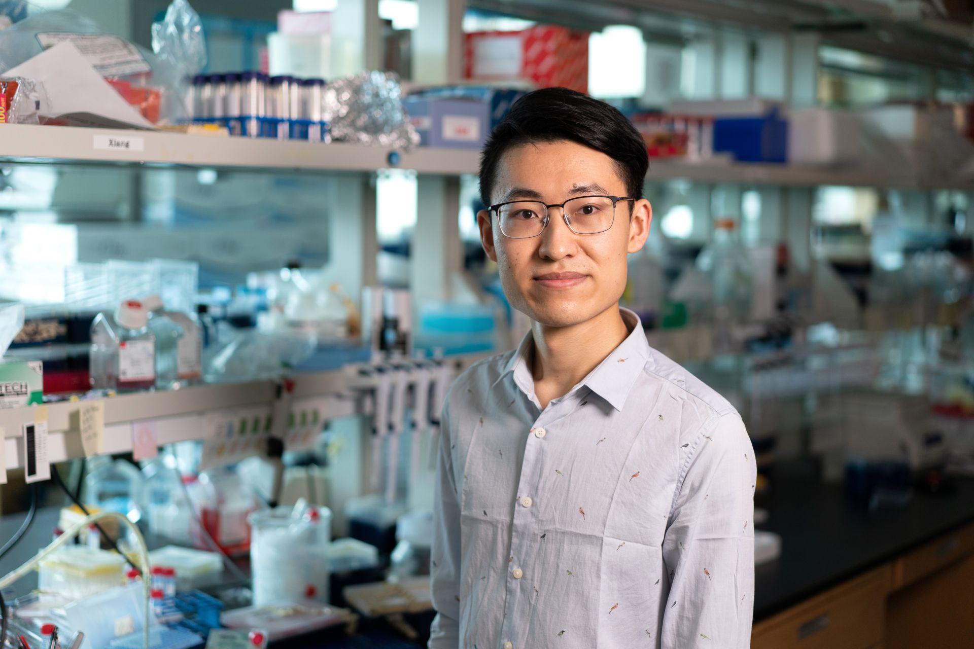 Xiang Sun, PhD