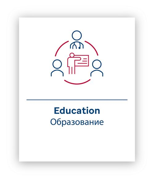 Education Working group icon