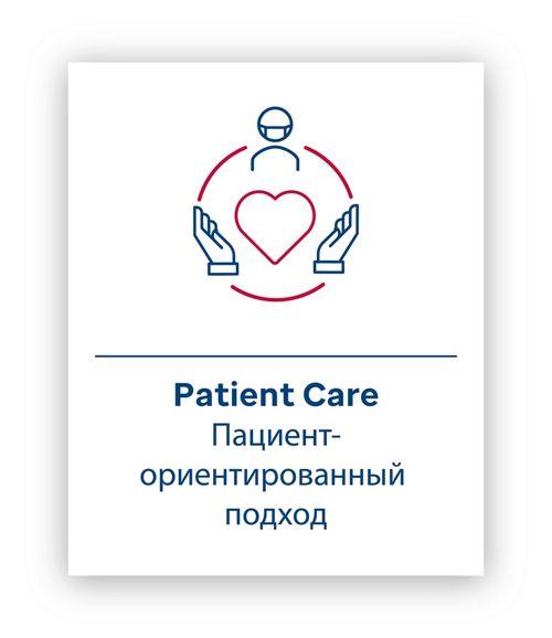 Nursing Working group icon