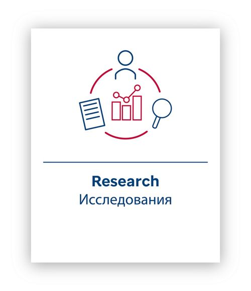 Research Working group icon