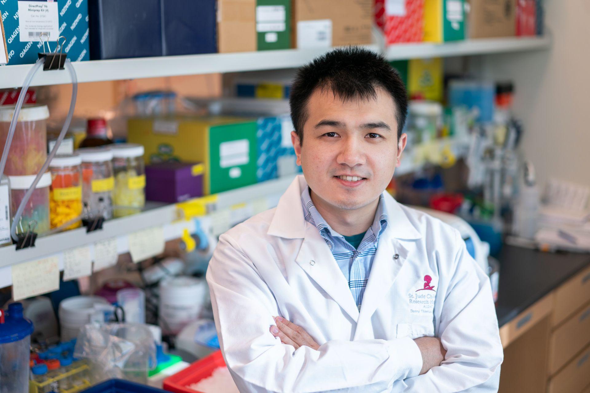 Tian Mi, PhD
