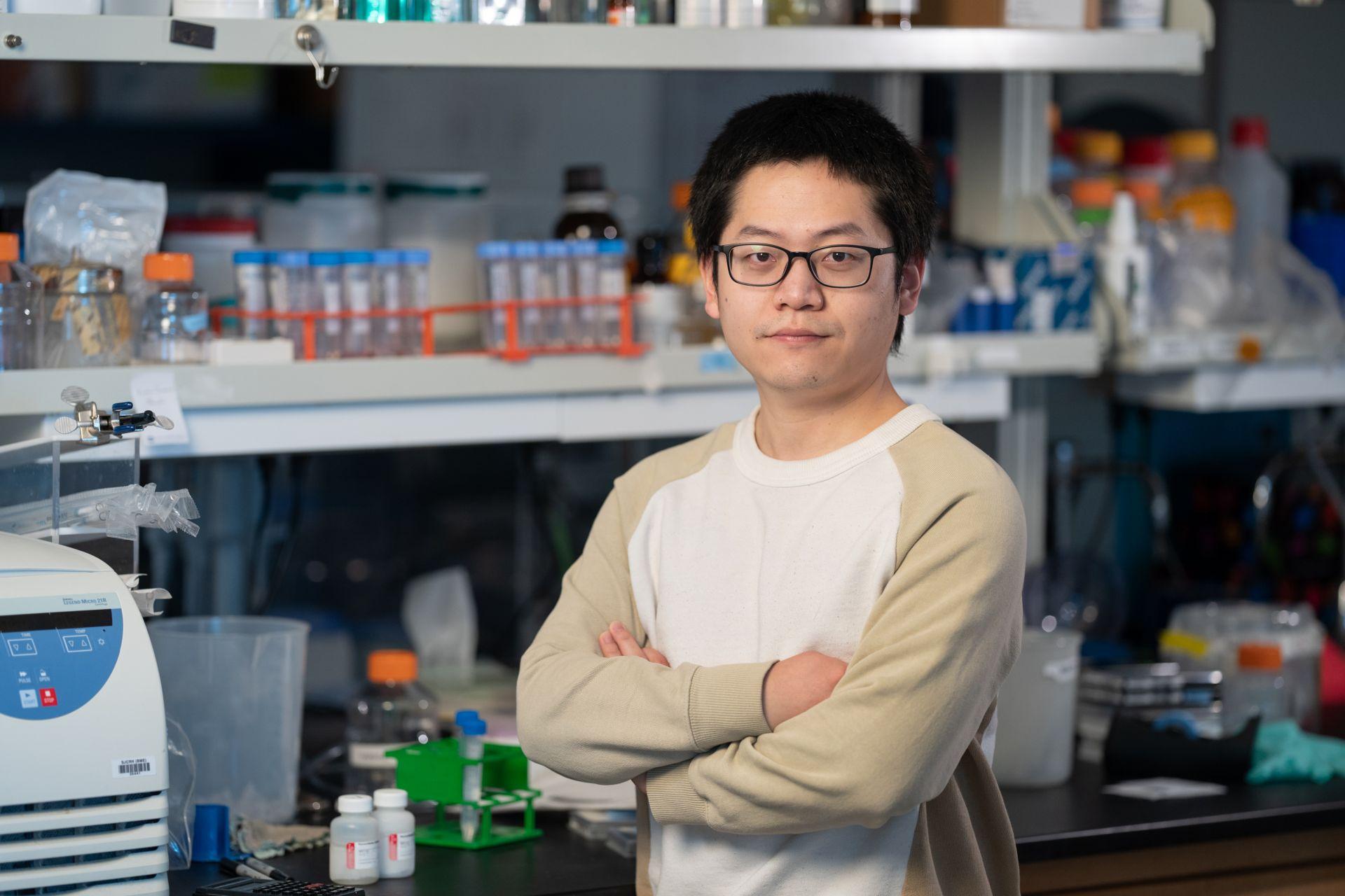 Ming Shao, PhD