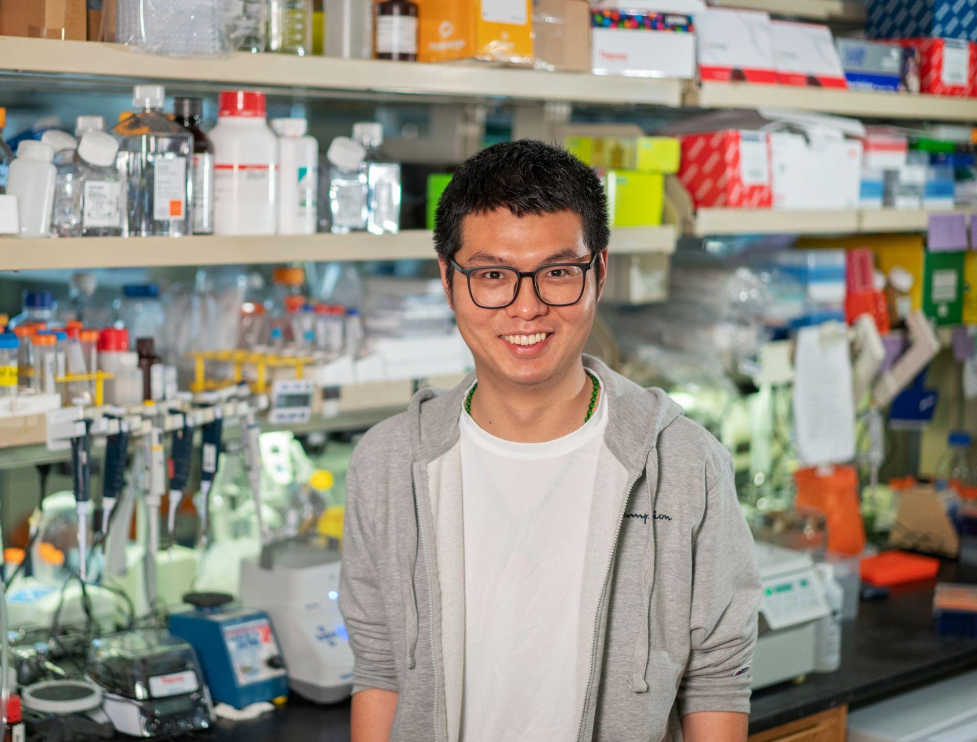 Siqi Yi, PhD